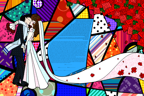 The Bright Kiss Ketubah (This is not a Ketubah)