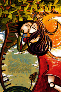 The Loving Embrace Ketubah (This Is Not a Ketubah)