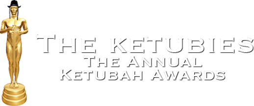 The Ketubies Logo