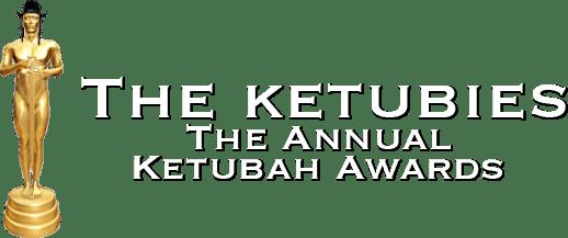 The Ketubies Logo