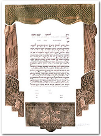 Best Hand Cut Copper Ketubah