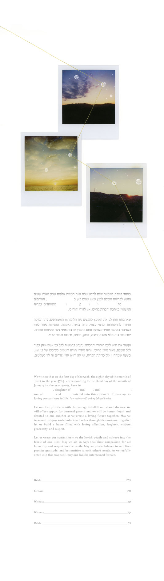 In the Stars (New Ketubah)