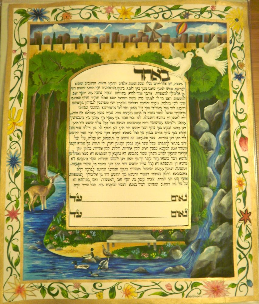 Best Oil Painting Ketubah: Rush-Orbach Ketubah (Art By Batya)