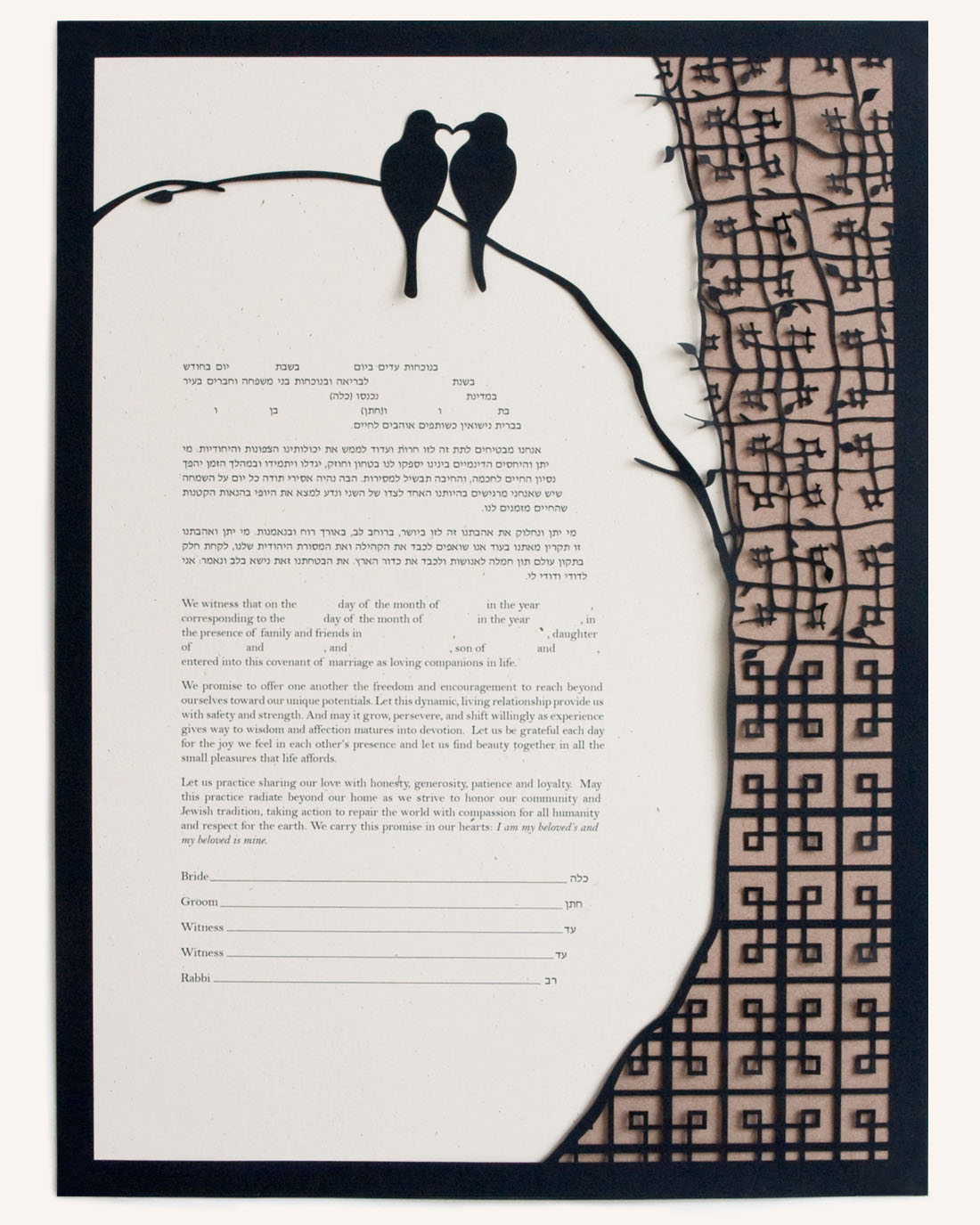 Most Earth Friendly Ketubah (Love By Leya)